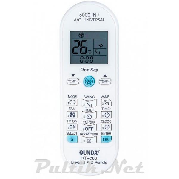 пульт для Qunda KT-E08 6000 в 1