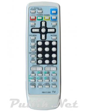 JVC RM-C1285