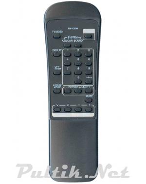 JVC RM-C530