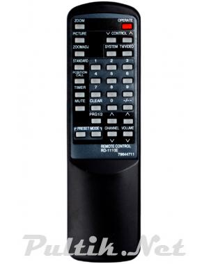 NEC RD-1110E