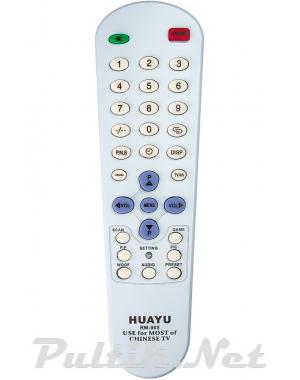 CHINA TV RM-905